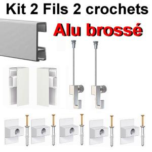 kit klick rail 200cm 3 crochets 3 fils t te twister alu bross. Black Bedroom Furniture Sets. Home Design Ideas